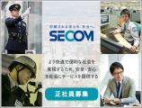 セコム株式会社のイメージ
