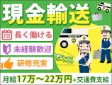 富士防災警備株式会社  ふくしま復興営業部のイメージ