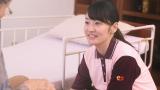 セントケア看護小規模仙台中野 (セントケア東北株式会社)のイメージ