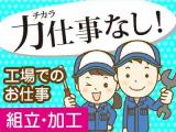人材プロオフィス株式会社 神戸営業所/38-023のイメージ