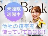 株式会社日本パーソナルビジネス 【仕事No.S6_9】のイメージ