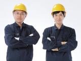 出川工業株式会社のイメージ