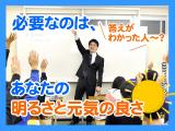 湘南ゼミナール 中川教室のイメージ