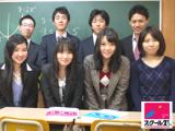 【集団指導】スクール21東大宮教室のイメージ
