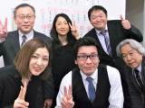 中学受験専門個別指導教室 SS-1 大阪谷町教室のイメージ
