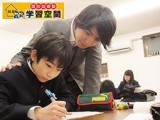 学習空間 川越南教室のイメージ