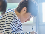 家庭教師のアルファ【社会人プロ講師募集】(横浜市青葉区エリア)のイメージ