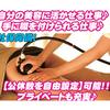 株式会社アンビシャス (ビューティースリムreborn 新宿店)のイメージ