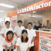 株式会社リヒト (カラダファクトリー イトーヨーカドー上福岡東店)のイメージ