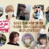 Hair Salon アージュ&Nail Salonアテリア (◇アージュ吉祥寺店)のイメージ