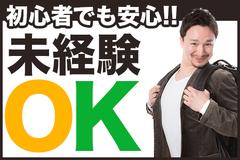 株式会社ナガハ (ID:116693788)