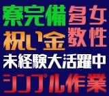 株式会社京栄センター (ID:119644395)