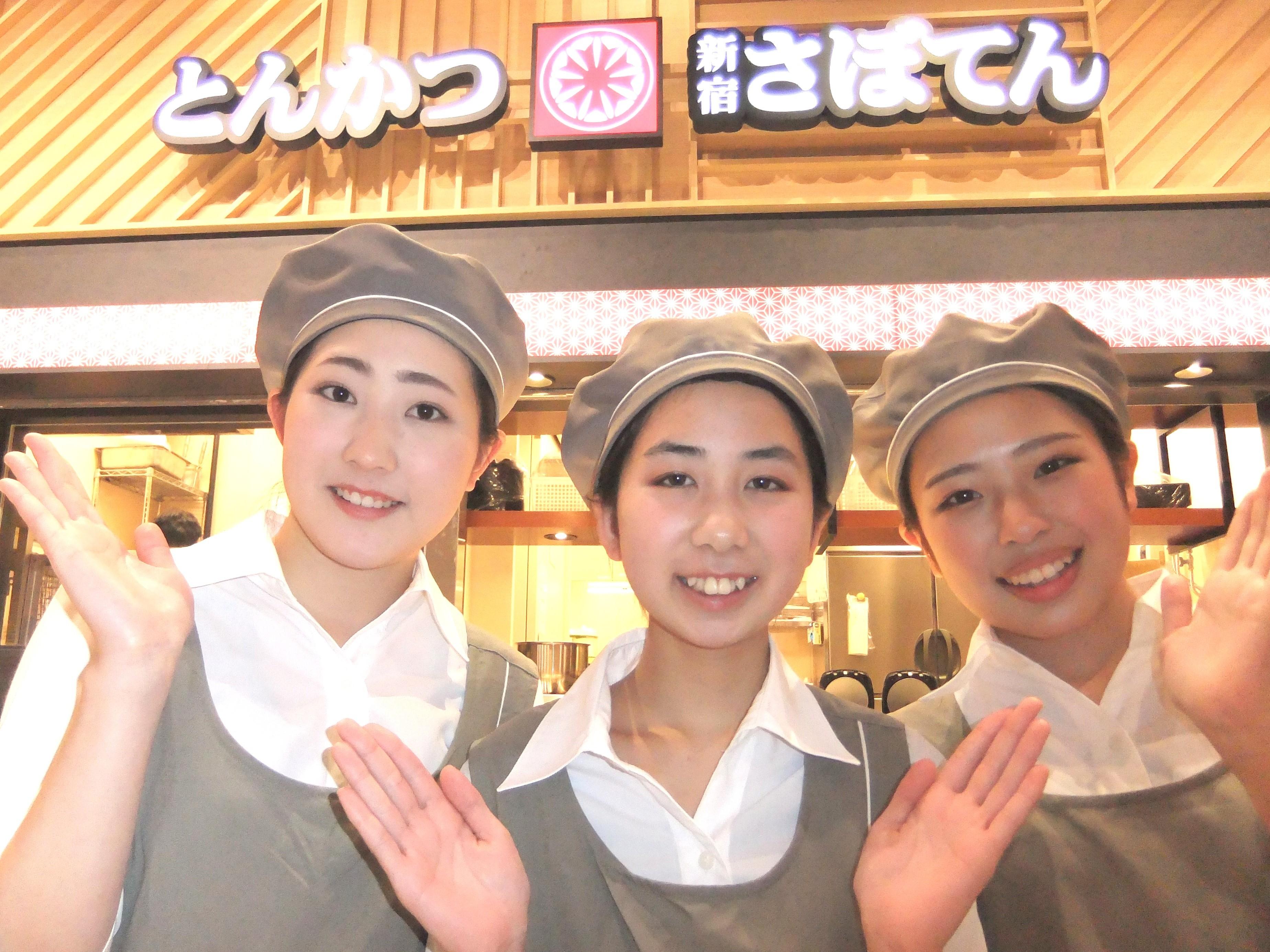 とんかつ新宿さぼてん ルクア大阪店 のイメージ
