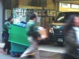 ヤマトグローバルエキスプレス株式会社 渋谷営業所 世田谷センターのイメージ