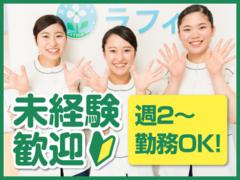 株式会社ボディワーク(高崎市エリア)のイメージ