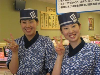 はま寿司 蒲田駅南店