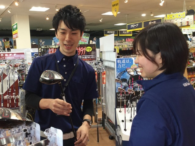 ゴルフパートナー 海老名下今泉店 のイメージ