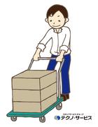 原料の運搬作業のお仕事です!