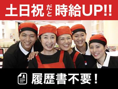 スシロー 岐阜石長店 のイメージ
