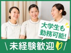 ナチュラルボディららぽーと海老名店のお仕事(br0251)のイメージ