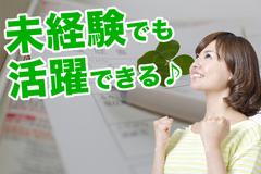 株式会社新通エスピーのイメージ