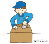 木材の梱包作業などのお仕事です!