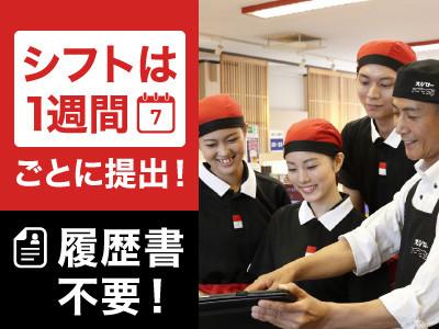 スシロー コースカ横須賀店(旧 ショッパーズプラザ横須賀店)のイメージ