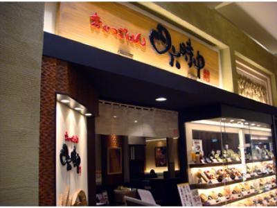 おひつごはん四六時中 イオンモール高崎店 のイメージ