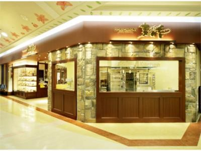 麦の香 イオンモールイオン浜松市野店 のイメージ