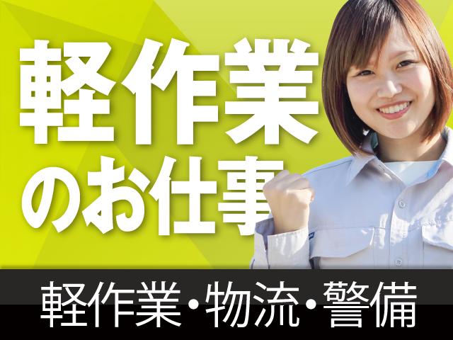 Job_image_130000_000000_000000