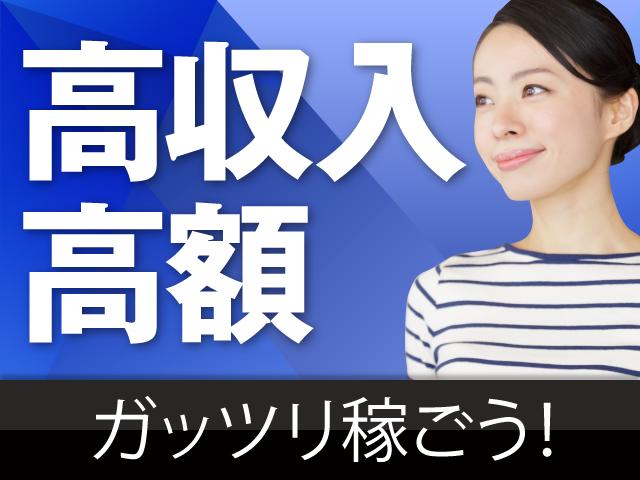 Job_image_000000_030107_000000