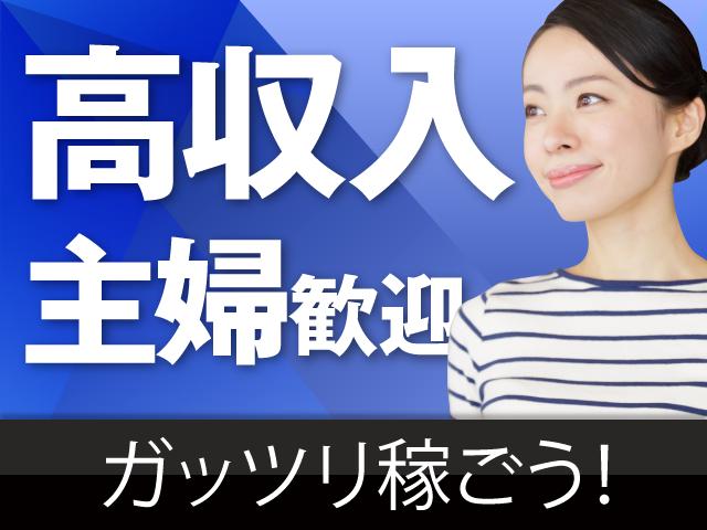 Job_image_000000_030107_050211