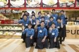 IPPUDO RAMEN EXPRESS  イオンモール徳島店 のイメージ