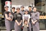 一風堂 ekie広島店のイメージ