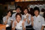 明治石油株式会社 第二阪和関空高松店のイメージ