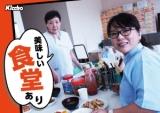 吉兆東名川崎店のイメージ