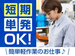株式会社マイワーク(K)のイメージ