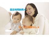 Person's株式会社 東京支店のイメージ