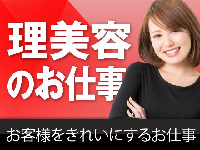 Job_image_150000_000000_000000