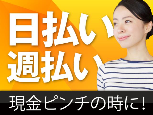 Job_image_000000_030101_030102