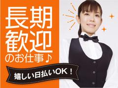 株式会社ウィルオブ・ワーク SA事業部(東日本)のイメージ