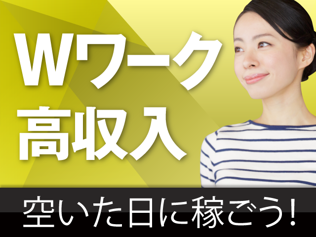 Job_image_000000_020504_030107