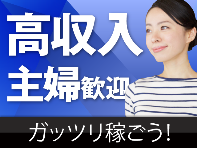 佐川急便株式会社 札幌東営業所のイメージ