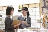 眼鏡市場 富士吉田店のイメージ