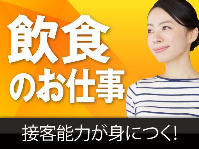マクドナルド 環状通伏古店のイメージ