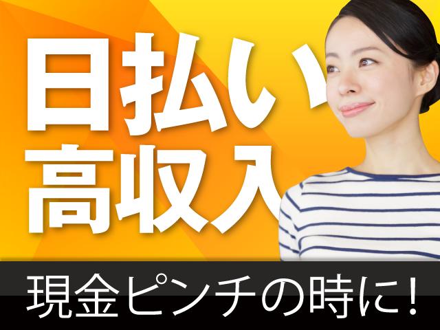 Job_image_000000_030101_030107