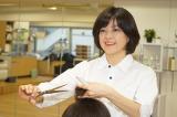HAIR SALON IWASAKI 一戸店のイメージ