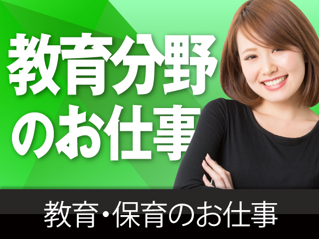 Job_image_160000_000000_000000