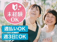 日研トータルソーシング株式会社(メディカルケア事業部)のイメージ