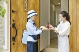 会津ヤクルト販売株式会社 明和町センターのイメージ